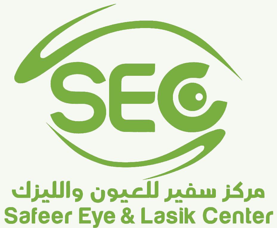 مركز سفير لجراحات العيون والليزك